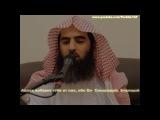 Мухаммад аль Люхайдан - сура Бакара:135-141
