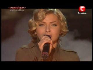 X-������ (X-Factor) - ����� ������� ������� 2010�
