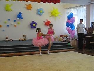 Саду. Загружено 1 июня 2012. Танец. участием дочки на выпускном в