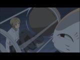 Natsume Yuujinchou Shi / Тетрадь дружбы Нацумэ 4 сезон 6 серия [Sahawk & Say]
